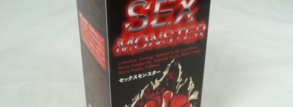 SEX MONSTERセックスモンスター 精力剤レビュー