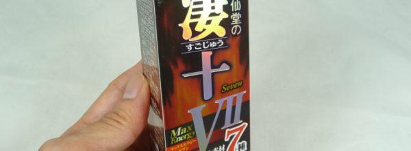 凄十 SEVEN(ドリンク) 精力剤レビュー